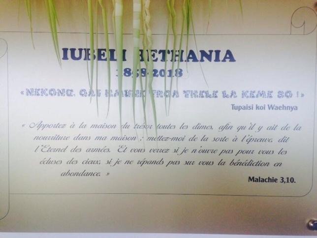 Plaque commémorant les 160 ans de Béthanie